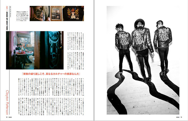 Swindle Magazine Japan, page 2